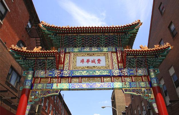 China Town Gate Philadelphia